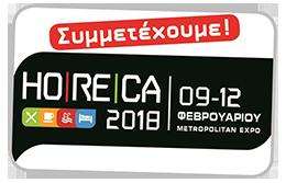 HORECA 2018